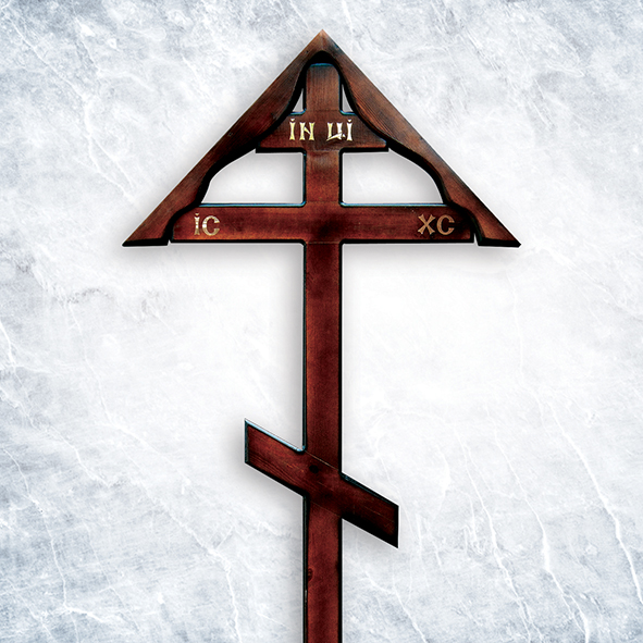 Крест деревянный, сосна домик, темный, 180 см.
